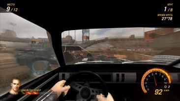 "Flatout UC ""Cockpit Cam/ вид из салона машины"""