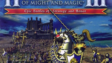 Heroes of Might&Magic 3: The Restoration of Erathia: Трейнео (+16) RZR