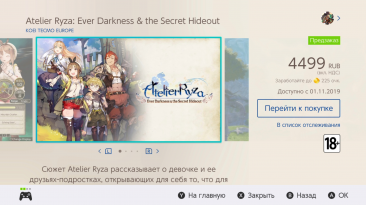 В Российском Eshop доступен предзаказ игры Atelier Ryza: Ever Darkness & the Secret Hideout