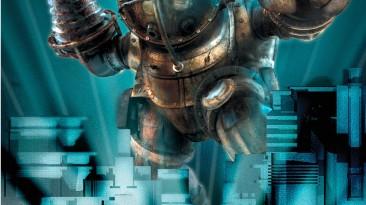 """BioShock """"Арт-бук"""""""