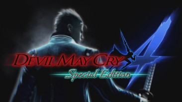 Геймплей Devil May Cry 4: Special Edition
