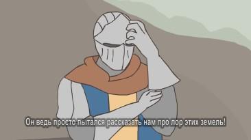 """Dark Souls 2 """"СЧАСТЛИВЫЕ ДУШИ (Русские субтитры)"""""""