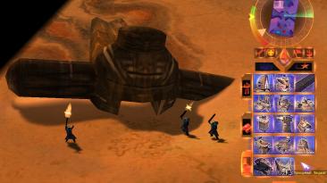 """Emperor: Battle for Dune """"Дополнительные сетевые карты"""""""