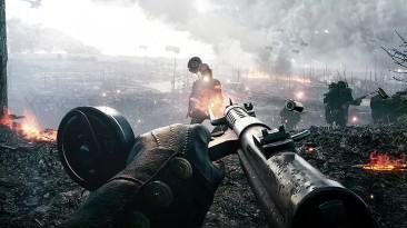 Battlefield 1 стала временно бесплатной в Steam