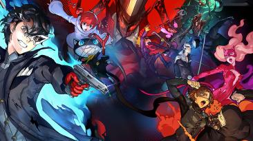 Слух:Persona 5 Scramble: The Phantom Strikers не выйдет на западе