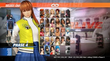 "Dead or Alive 6 ""More Costumes for Phase4"""