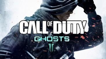 Первые подробности Call of Duty: Ghosts 2 от инсайдеров