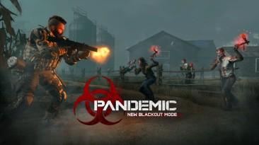 """В Black Ops 4 в Затмение прибыл новый режим """"Пандемия"""""""