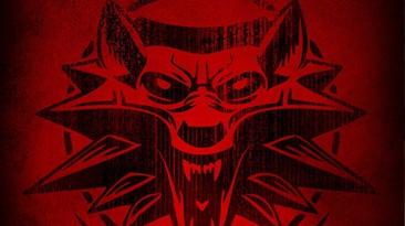 The Witcher / Ведьмак: Сохранение/SaveGame (Финал игры)
