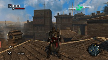 """Assassin's Creed: Revelations """"AC Valhalla by TuriCt"""""""