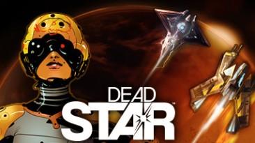 Студия Armature Studios закроет игру Dead Star в ноябре