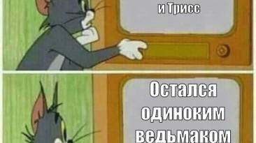 Как-то так получилось)