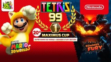 Nintendo подарит уникальную тему Super Mario 3D World + Bowser's Fury для Tetris 99