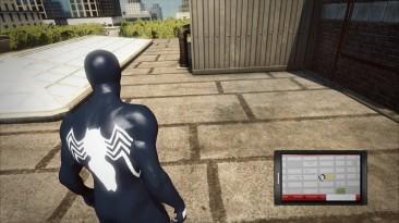 "Amazing Spider-Man ""Animated Black Suit"""