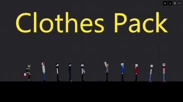 "People Playground ""Пак одежды 13.0 BETA"""