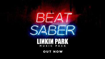 Вышел музыкальный пакет Linkin Park для Beat Saber