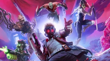 На страже лицензии - Denuvo защитит Marvel's Guardians of the Galaxy от пиратов