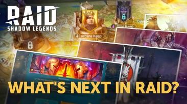 Clan vs Clan и фракция Shadowkin в RAID: Shadow Legends
