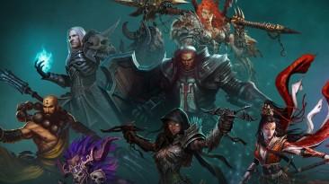 Скидки на Diablo 3 в честь 20-й годовщины Diablo 2