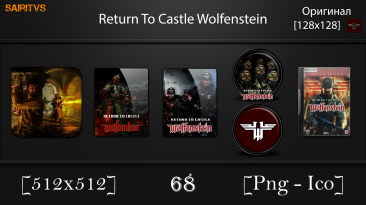 "Return To Castle Wolfenstein ""Иконки (ArtGamer)"""
