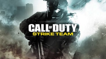 Activision закрывает студию, создавшую Call of Duty: Strike Team