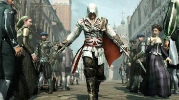 Оценки Assassin's Creed: The Ezio Collection