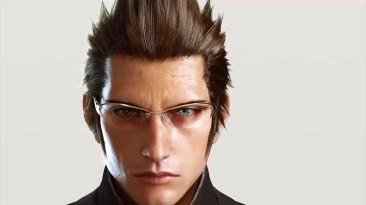 Суть и реализм: Final Fantasy XV - Часть 2 Персонажи