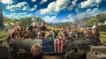 C 5 августа по 8 августа в Far Cry 5 пройдут бесплатные выходные