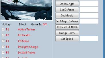 Child of Light: Трейнер/Trainer (+17) [1.0.30640: Alternate Version] {MrAntiFun}