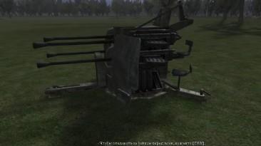 Обзор Vehicle Mod для Call of Duty 2