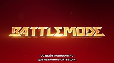 Обзор режима BattleMode в трейлере DOOM Eternal