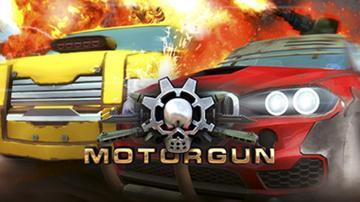 Ключ к игре MOTORGUN для Steam