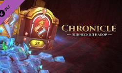 Ключ к «Эпическому набору» для игры Chronicles: Runescape Legends