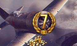 World of Warplanes - Инвайт-код [самолет+кредиты+премиум]