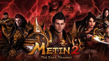 Metin2 - Купон