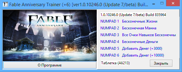 Fable Anniversary: Трейнер/Trainer (+6) [1.0.10246.0