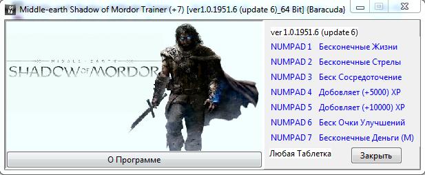 shadow of mordor update 6 codex crack