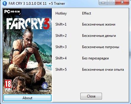 Far cry 3: трейнер/trainer (+24) [dx9 dx11] [1. 05] [update 03. 02.