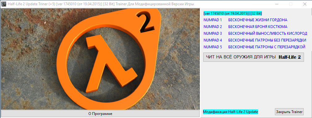 Half-Life 2 - Update: Nhtqyth Trainer (+5) [1745010 (from