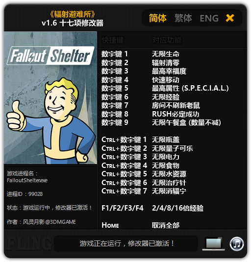 fallout shelter pc cheats steam