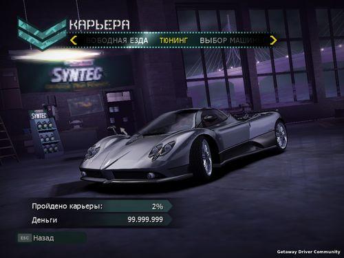 Need for Speed Carbon: Сохранение/SaveGame (Пройдено 0