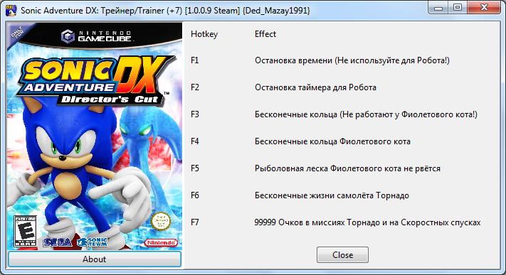 Sonic adventure dx directors cut скачать игру бесплатно.