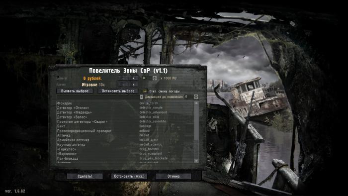 PZ CoP v1.1 16x9