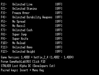 код на деньги для игры сталкер лост альфа