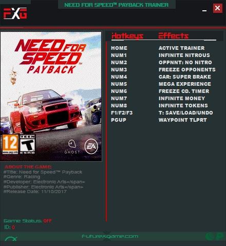 программа для денег в игре need for speed