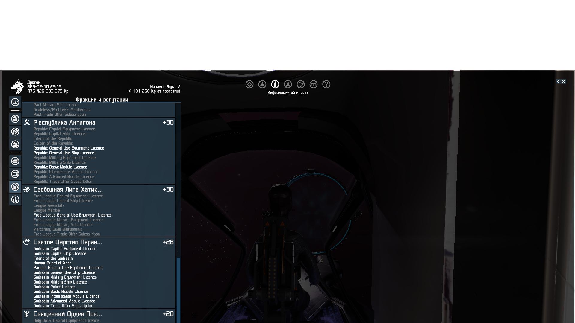 X4 Foundations Savegame Editor V7