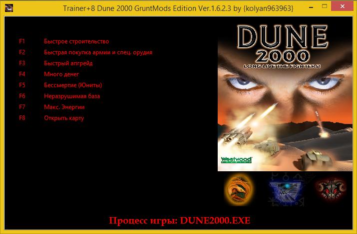 Dune 2000 Trainer - lasopadallas