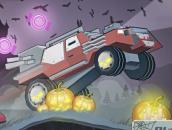 Uphill Halloween Racing: Гонка в Хэллоуин