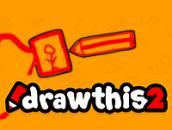 Drawthis2.io: Нарисуй и угадай