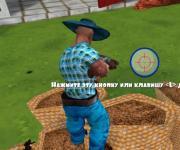 Farm Clash 3D: Битва на ферме